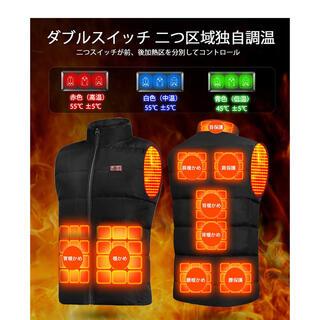電熱ベスト【2020最新強化版 9つヒーター】ヒートベストMサイズ