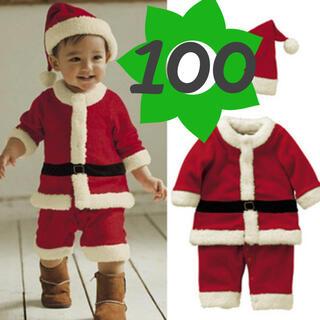 サンタ コスプレ 100 男の子 クリスマス  帽子 ベルト セット キッズ