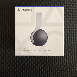 PlayStation - プレイステーション 5 PULSE 3D ワイヤレスヘッドセット PS5