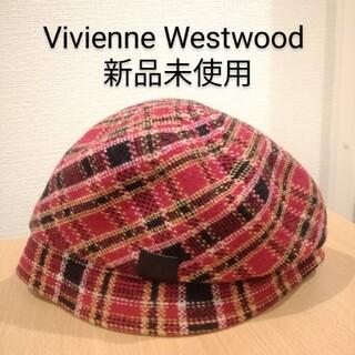 ヴィヴィアンウエストウッド(Vivienne Westwood)のVivienne Westwood 帽子 キャスケット(キャスケット)