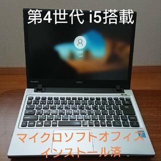 ノートパソコン 本体 大容量HDD500GB オフィス付き 高性能 i5