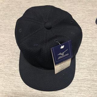 MIZUNO - MIZUNO野球審判用帽子 56センチ