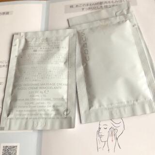 スック(SUQQU)のスック顔筋マッサージサンプルセット(サンプル/トライアルキット)