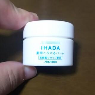 シセイドウ(SHISEIDO (資生堂))のイハダ 薬用とろけるバーム 5g(フェイスオイル/バーム)