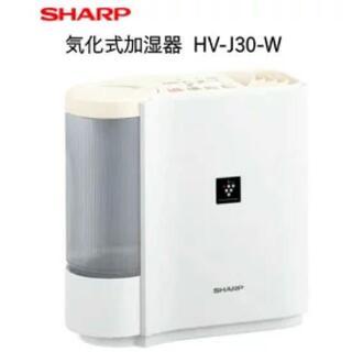 シャープ(SHARP)の【大特価】SHARPプラズマクラスター搭載 加湿器 HV-J30-W【1点限り】(加湿器/除湿機)