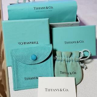 ティファニー(Tiffany & Co.)のテァニィーの袋、箱、紙袋!set!(ショップ袋)
