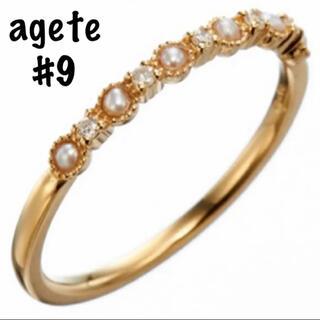 agete - agete/パール/ダイヤ/リング/#9号