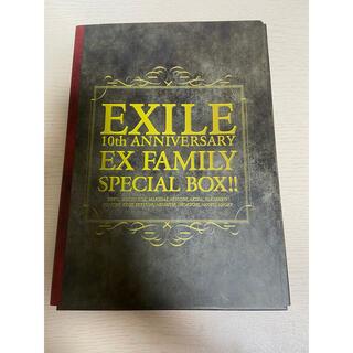 エグザイル(EXILE)のEXILE 10th ANNIVERSARY  SPECIAL BOX(アイドルグッズ)