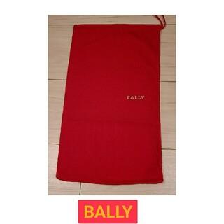 バリー(Bally)のBALLY  袋 《赤》(ショップ袋)