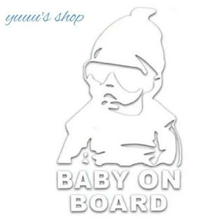 【ホワイト】baby on board ステッカー シール ベビーインカー(車外アクセサリ)