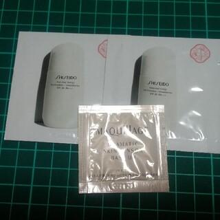 シセイドウ(SHISEIDO (資生堂))の資生堂 UVケア試供品3点セット(乳液/ミルク)