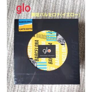 グロー(glo)のglo グロー ハイパー バルセロナ【限定品】新品未開封(タバコグッズ)