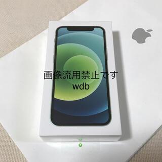 iPhone - SIMフリー 新品 未開封 iPhone 12 mini 128GB グリーン