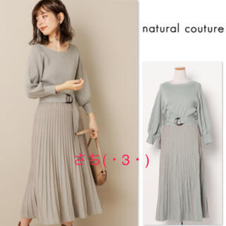 natural couture - natura couture♡配色ニットプリーツワンピース