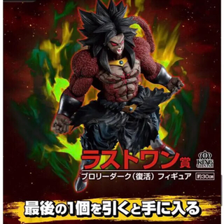 ドラゴンボール(ドラゴンボール)のドラゴンボールヒーローズ ラストワン賞(キャラクターグッズ)
