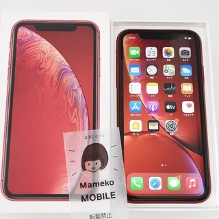 香港版 iPhone XR 64GB 物理DualSim 極上品