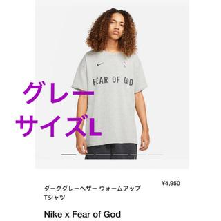 FEAR OF GOD - ナイキ FEAR OF GOD Tシャツ Lサイズ グレー