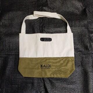 カルディ(KALDI)のKALDI トートバック 限定販売品(トートバッグ)