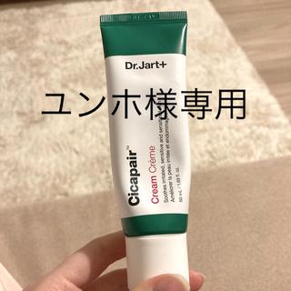 Dr. Jart+ - シカクリーム Cicapair cream