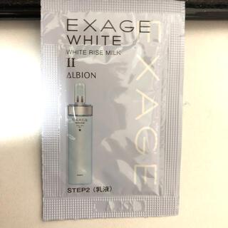 アルビオン(ALBION)のアルビオン エクサージュホワイト ミルク(乳液/ミルク)