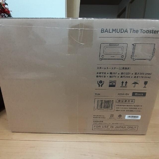 BALMUDA(バルミューダ)のバルミューダ トースター  2020年新型 2枚焼き K05AーBK 黒  スマホ/家電/カメラの調理家電(調理機器)の商品写真