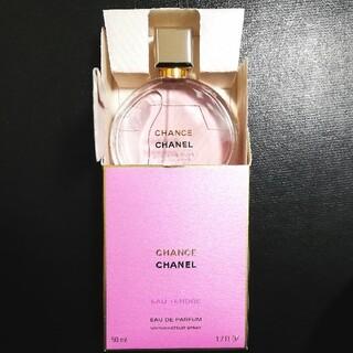 CHANEL - 【新品未使用】 シャネル チャンス オータンドゥル オードゥパルファム 50ml