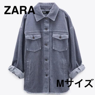 ザラ(ZARA)のZARA コーデュロイジャケット グレー(その他)