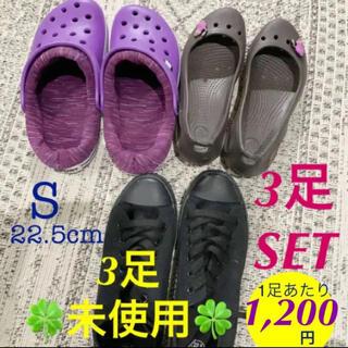 crocs - CROCS 他 レディースサンダル まとめ売り 3足 未使用