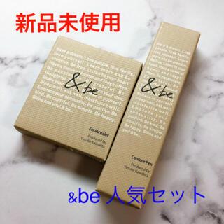 ETVOS - &be ファンシーラー コントゥアペン アンドビー セット 河北裕介