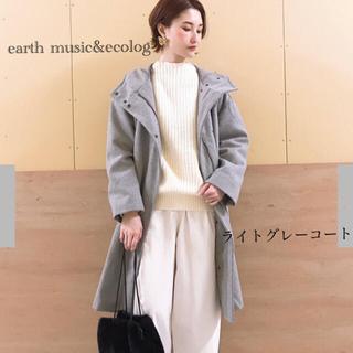 アースミュージックアンドエコロジー(earth music & ecology)のearth music&ecology ライトグレー ダッフルコート(ダッフルコート)