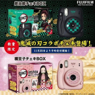 富士フイルム - 鬼滅の刃 禰豆子チェキBOX【限定】