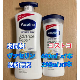 ヴァセリン(Vaseline)のヴァセリン アドバンスドリペア 600ml x1本 295ml x1本(ボディローション/ミルク)