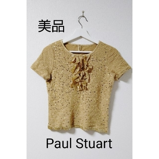ポールスチュアート(Paul Stuart)のPaul Stuart  ベージュ  トップス(カットソー(半袖/袖なし))