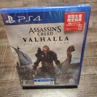 プレイステーション4(PlayStation4)の新品未開封 アサシンクリード ヴァルハラ PS4 初回生産限定(家庭用ゲームソフト)