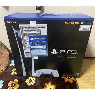 SONY - Play Station 5 デジタルエディション