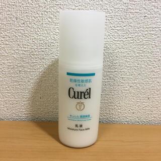 キュレル(Curel)のキュレル 乳液(乳液/ミルク)