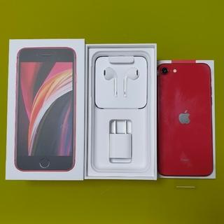 iPhone - iPhone se2 128GB  SIMフリー 新品未使用品レッド
