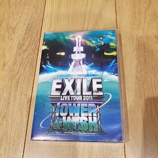エグザイル(EXILE)のEXILE⭐2011⭐DVD⭐ライブ(ミュージック)