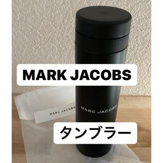 マークジェイコブス(MARC JACOBS)の即買いOK!保冷保温 限定品 新品 Marc Jacobs タンブラー(タンブラー)