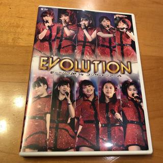 モーニング娘。 - モーニング娘。'14 DVD Evolution エヴォリューション