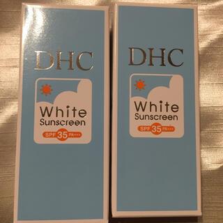 ディーエイチシー(DHC)のDHC ホワイトサンスクリーン 2本セット(日焼け止め/サンオイル)