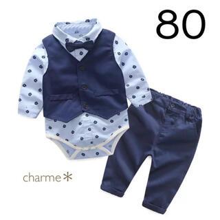 【新品未使用】男の子紳士服 ベビー フォーマルロンパース タキシード 長袖 80