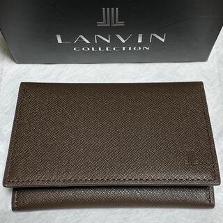 LANVIN - 名刺入れ 新品 箱有り LANVIN