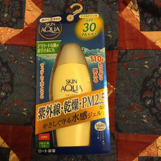 ロートセイヤク(ロート製薬)のスキンアクア マイルドジェル(110g)(日焼け止め/サンオイル)