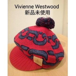 ヴィヴィアンウエストウッド(Vivienne Westwood)のVivienne Westwood 帽子 キャスケット ボンボン(キャスケット)