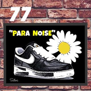 Air Force 1 Para Noise コミックシューズ ポスター 額付き(スニーカー)