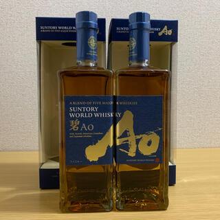 サントリー(サントリー)のサントリー Ao 700ml 2本セット(ウイスキー)