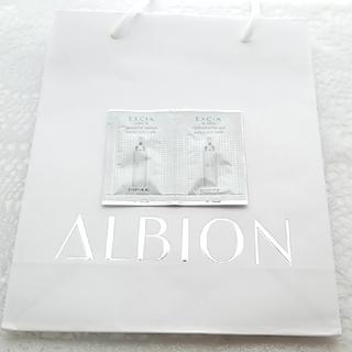 ALBION - オマケ付き アルビオン エクシア ラディアンスリニュー エクストラリッチミルク