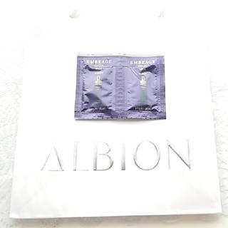 アルビオン(ALBION)のオマケ付き アルビオン アンベアージュ ミルク(乳液)(乳液/ミルク)