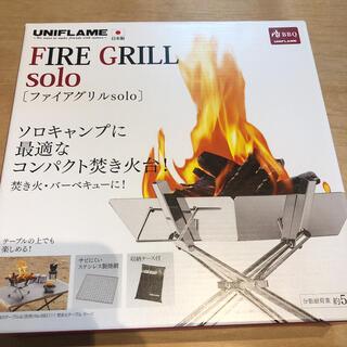 ユニフレーム(UNIFLAME)のユニフレーム ファイヤグリル ソロ(調理器具)